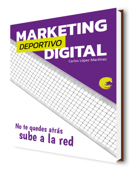 Ebook Marketing Digital Deportivo
